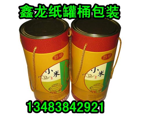 石磨小米纸桶厂家直销供应多少钱?