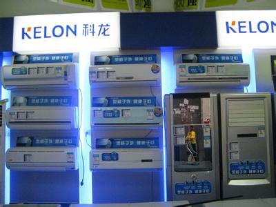 科龙专业售后维修)重庆南岸区科龙空调清洗 加氟 拆装