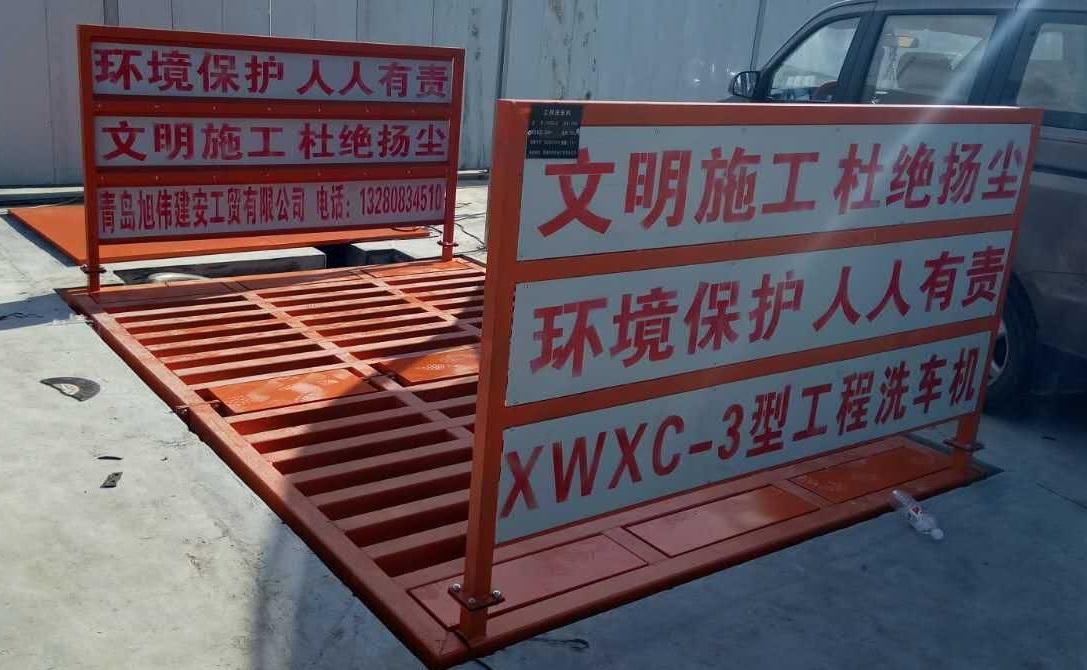 潍坊工程洗车机全自动控制清洗速度快