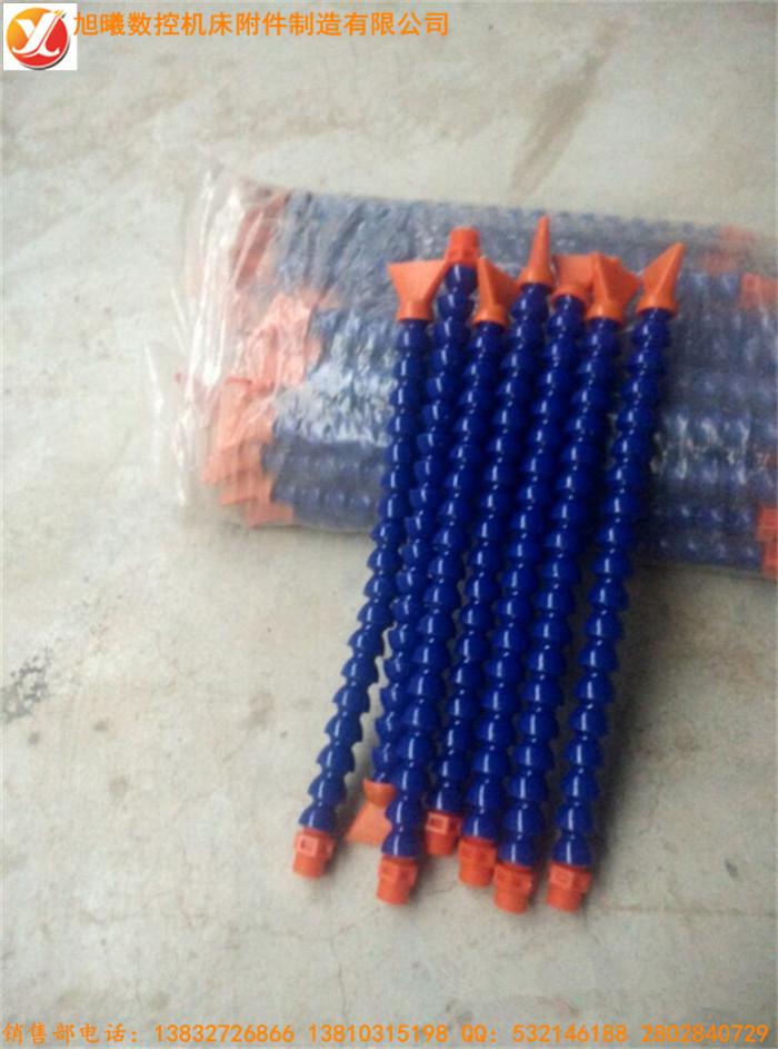 塑料冷卻管 (25)