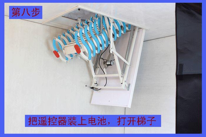 钛镁合金伸缩楼梯安装步骤