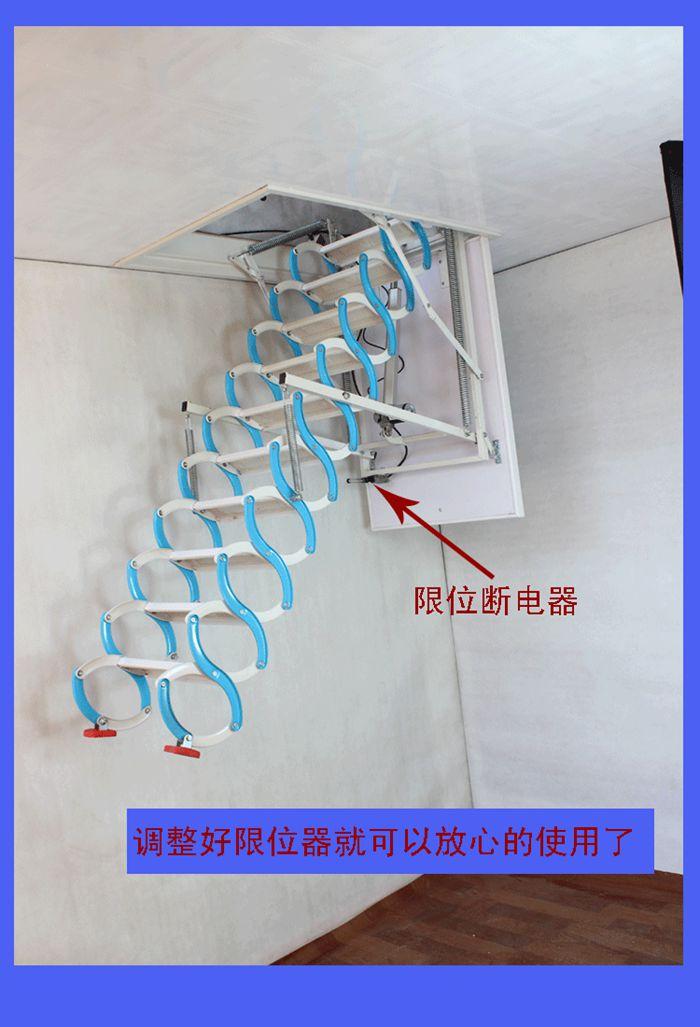 豪华款电动伸缩楼梯安装步骤