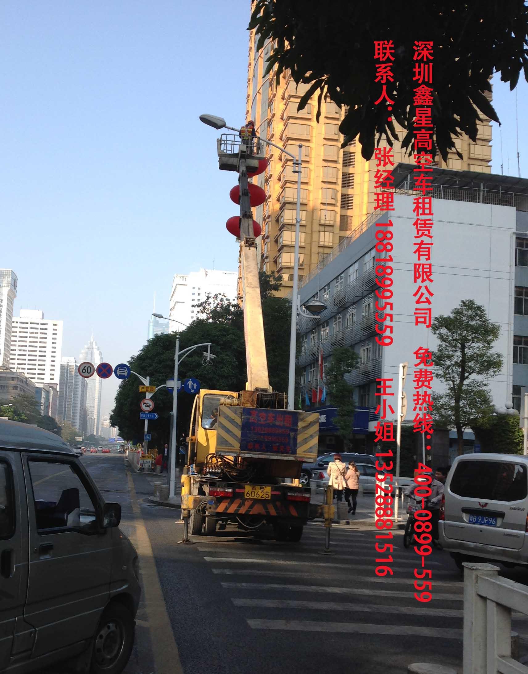 东莞塘厦离珠海飞机场有多少公里?驾车路线:全程约181.