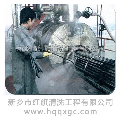 水印-高压水射流清洗