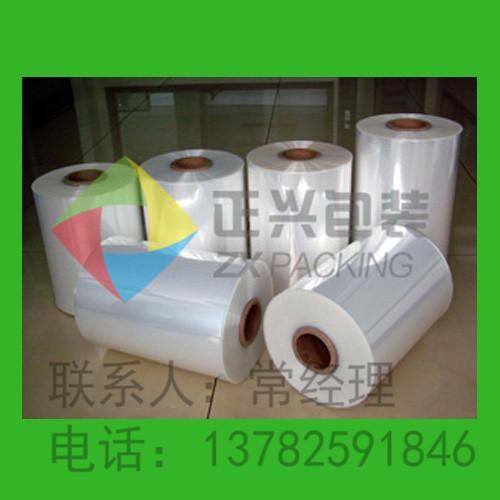 热收缩膜(包装膜)2