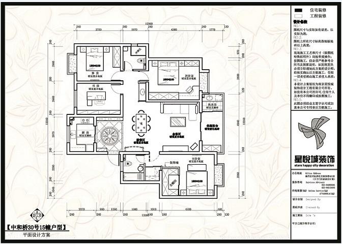室内平面设计图铅笔展示