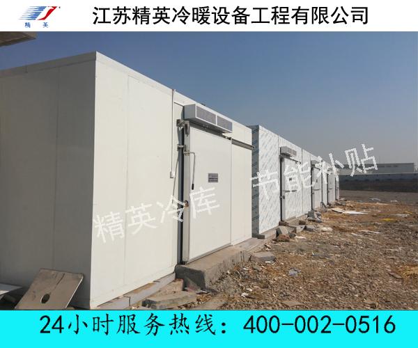 徐州冷库机组|开利压缩机|开利制冷设备|风冷水冷机组|开利冷冻机组