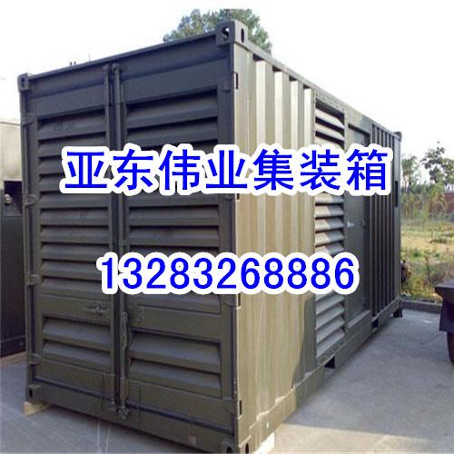 衡水环保设备箱价格优惠销售商,批发工厂 - 交