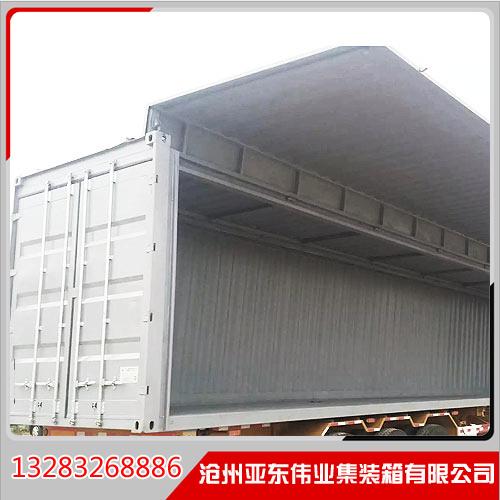 亚东展翼集装箱加工技法哪家好?推荐中国伟业临沂做饭的厂家图片