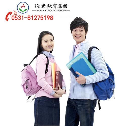 济南哪里有高中英语辅导机构?延安教育让学子