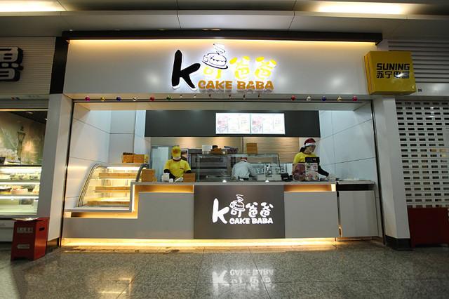南京小型蛋糕店装修设计要求