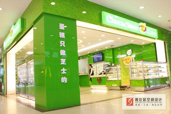 南京蛋糕店装修设计 南京的商场蛋糕店装修公司哪家好