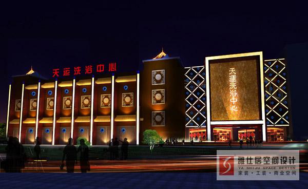 请问南京市区有没有好点的洗浴中心,要能过夜的那种!急