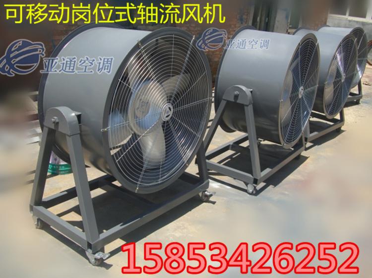 dz-11壁式轴流风机 dz-12岗位式轴流风机 dz-13管道式轴流风机三种图片