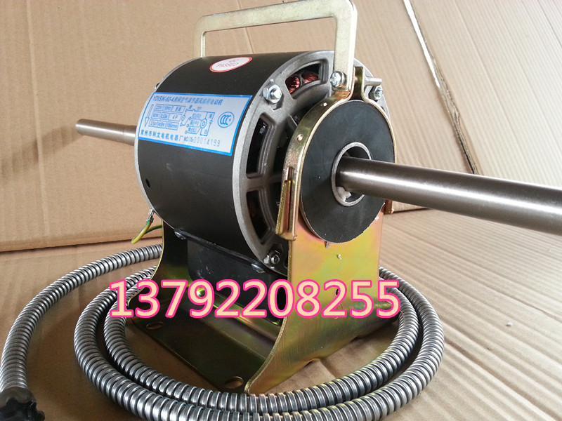 YSF 60w风机盘管专用电机 风机盘管马达100 纯铜线 中心距高95mm