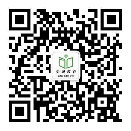 太原招聘网_2015山西太原市晋源区事业单位招聘14人公告