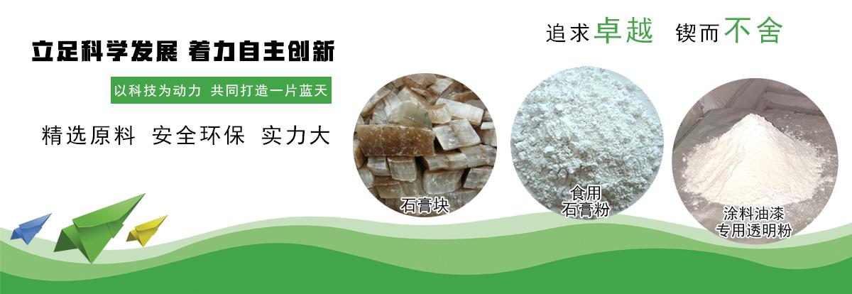 海南省供应石粉价格