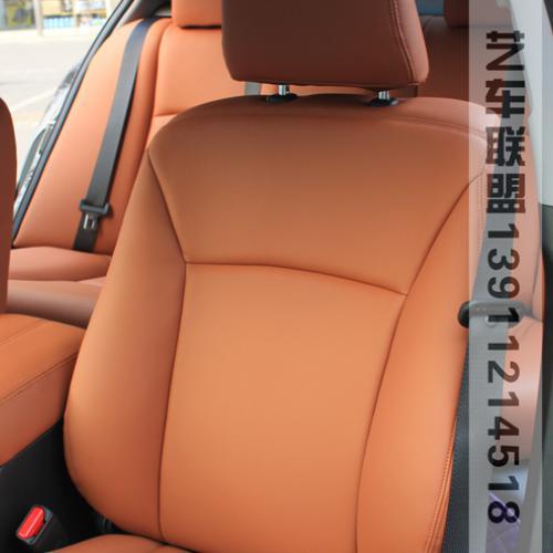 艺车联盟解析汽车包座椅妙在何处