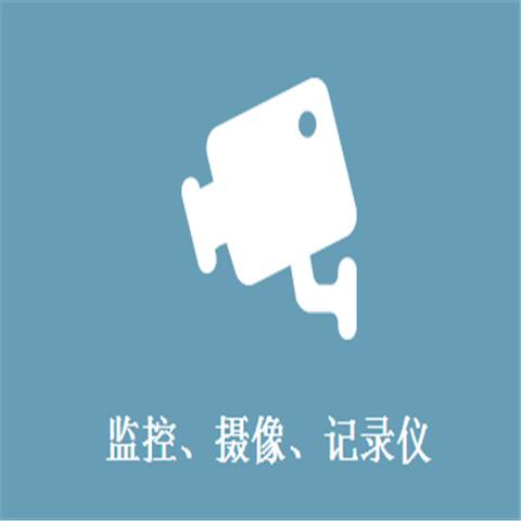 http://sem.g3img.com/g3img/yigao2018/c2_20180920122918_97913.jpg