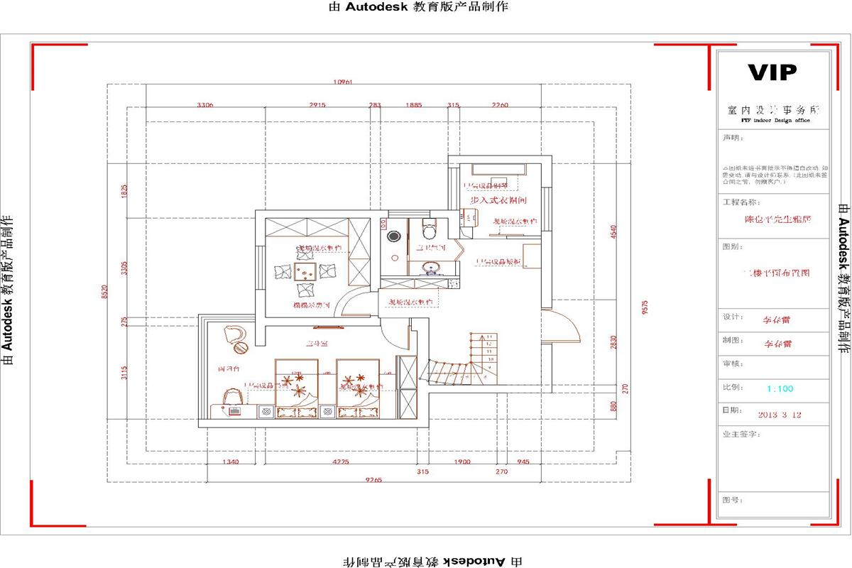 旭东新城五室两厅装修设计-旭东新城装修效果图-浦口知名装修设计公司
