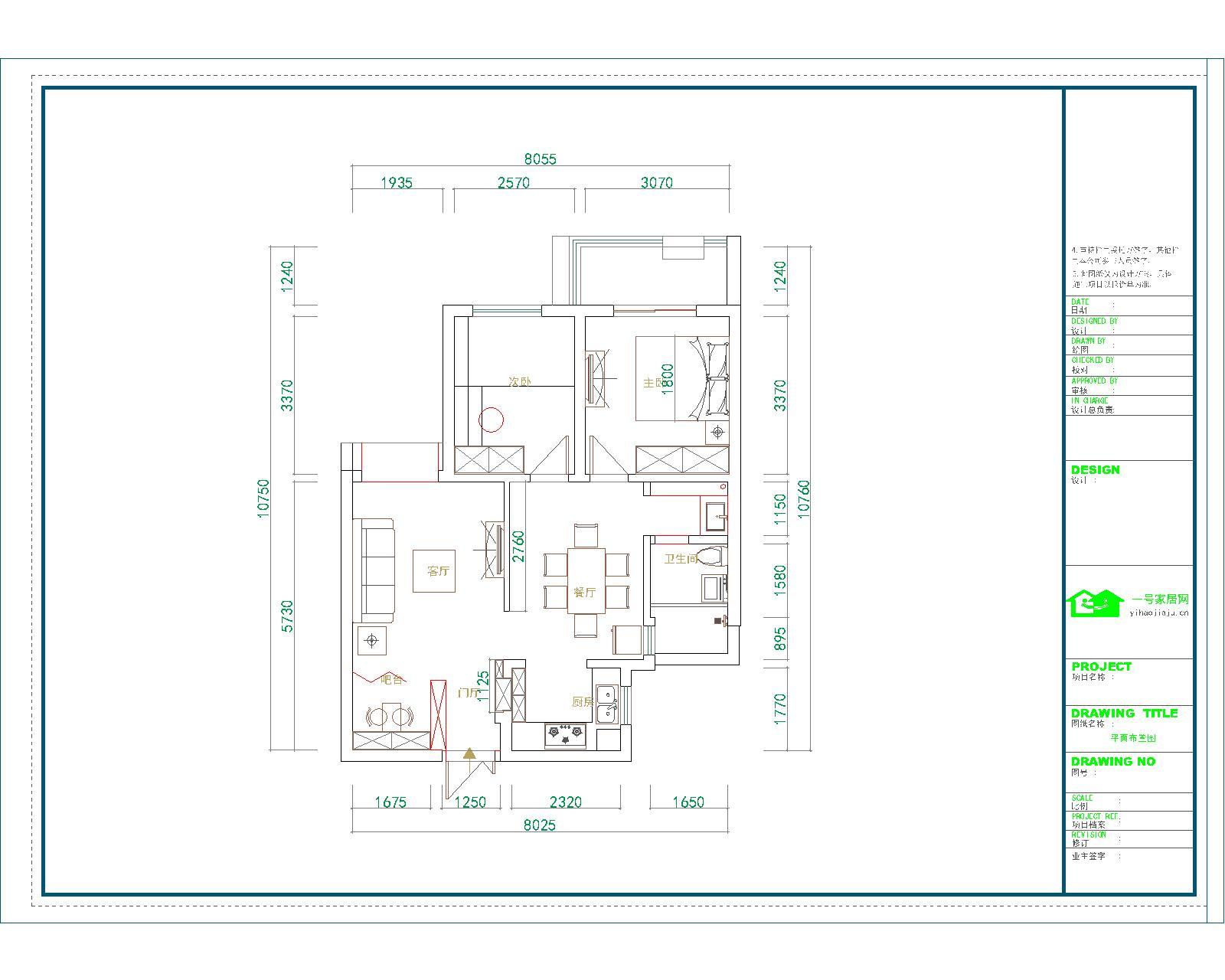 南京岱山平治南苑86平户型家庭简欧风格装修案例分析
