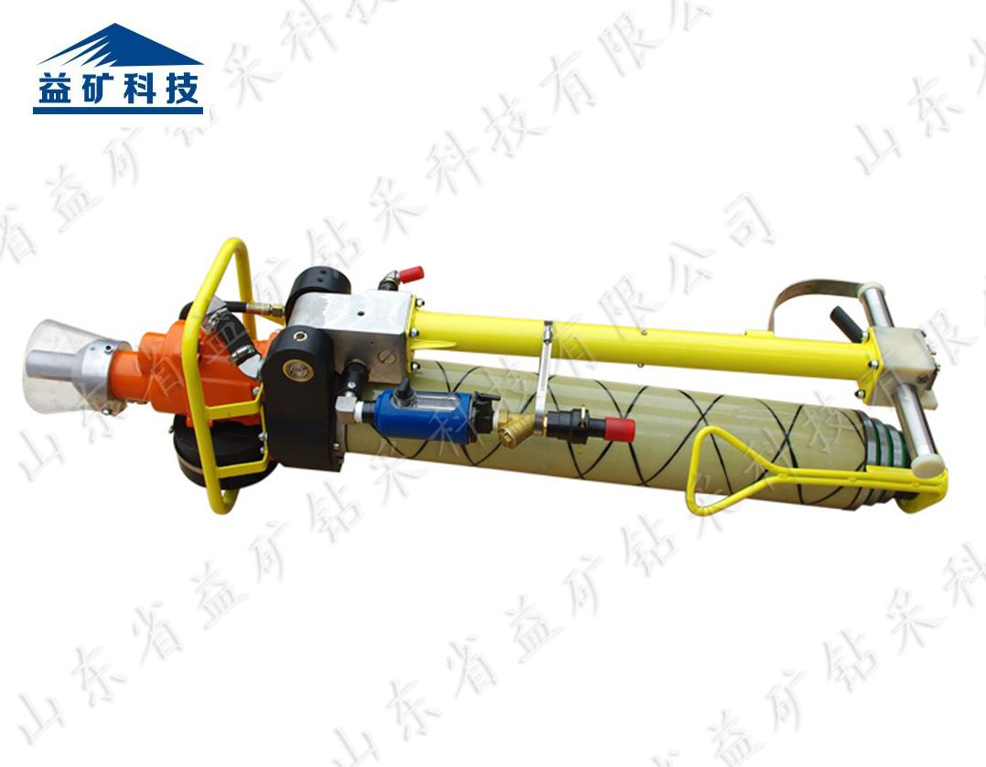 机械 >正文  山东益矿钻采科技有限公司主要产品有:手持式气动钻机图片
