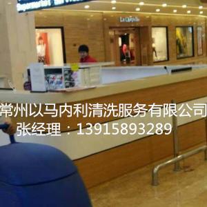 江苏徐州市保洁公司分享办公区域保洁工作流程及标准欢迎面谈