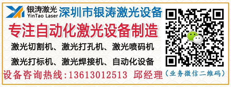 http://www.zgcg360.com/dianziyibiao/465733.html