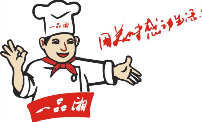 深圳松岗重庆酸辣粉培训公司