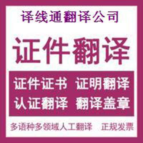 翻译硕士学校排名_英语翻译培训学校排名_翻译硕士学校排名学费