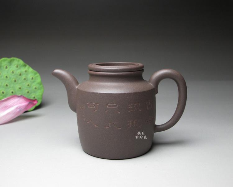 鲍育伟/淘宝旺旺:宜兴陶艺