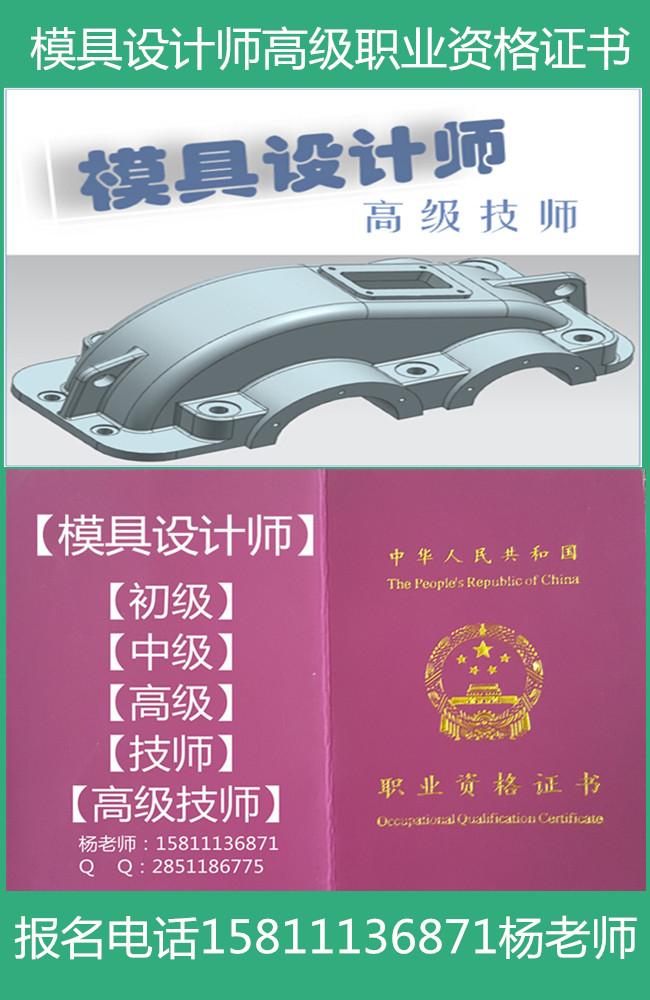 南京考取客厅设计师机构哪家证书正规如何解决模具门多装修设计图片