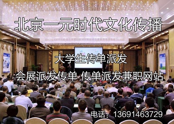 人—北京夜总会招聘信息北京排行榜夜总会雇用父孩了解既是缘分严峻缺