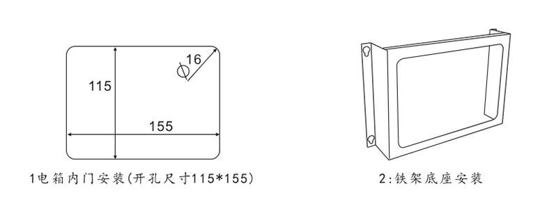 智能路灯控制器容易安装吗-经纬度光控开关接线图