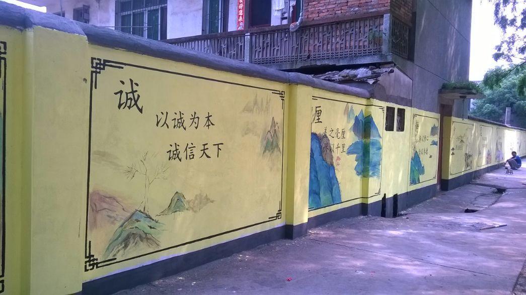 江西文化墙彩绘专业公司江西围墙彩绘设计