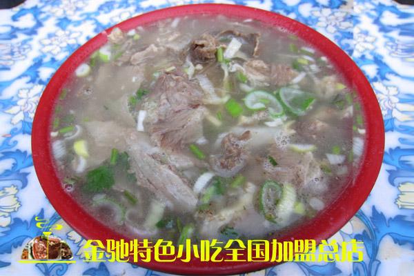 牛肉汤加盟_正宗淮南牛肉汤技术加盟培训