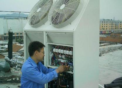 咸阳海凌制冷空调安装移机制热维修029-33222288