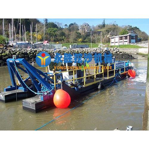 英国300方全液压/绞吸式抽沙船