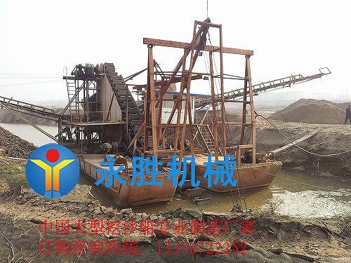 大型挖沙船005