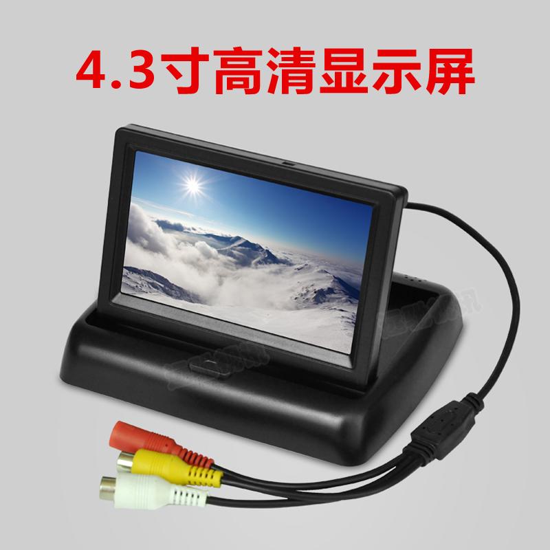 4.3寸折叠高清数字屏8-24V宽压安防监视器