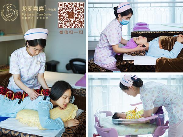南京鼓楼产后婴儿护理多少钱 吃得更健康:南京鼓楼