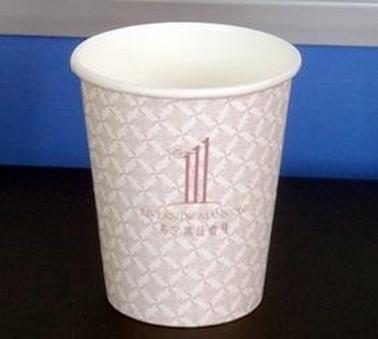 幼儿园手工制作纸杯太空泥制作冰淇淋