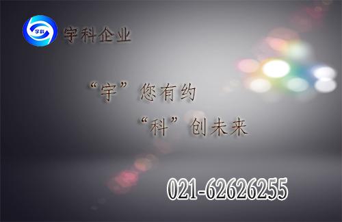 上海注册贸易公司的要求是什么