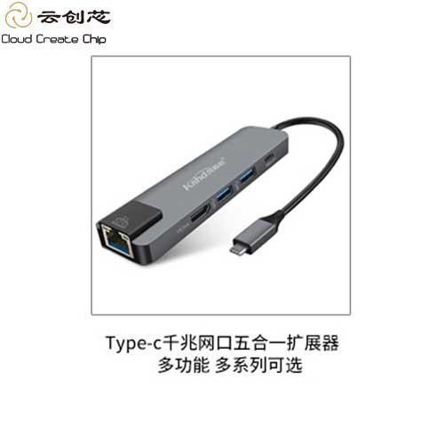 http://sem.g3img.com/g3img/yunchuangxin/c2_20190510120114_18396.jpg