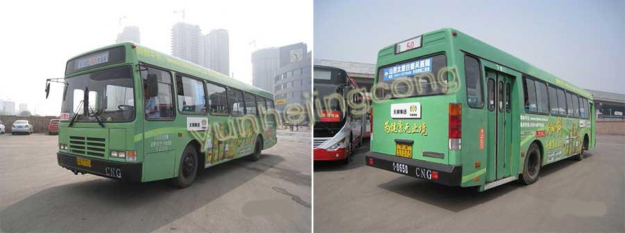 作为行业内的领先者,云合景从一直不断提升巴士媒体形象,展现巴士媒体年轻化,引领客户体验巴士媒体创新应用。若是商家们在此投放车体广告画面,想必其宣传效果将是不可估量的! 云合景从媒体广告有限公司,中国一级广告企业,全国户外广告首选服务商。 欢迎全国各地新老客户前来咨询洽谈。 咨询热线:13914799516 云合景从网站:http://www.