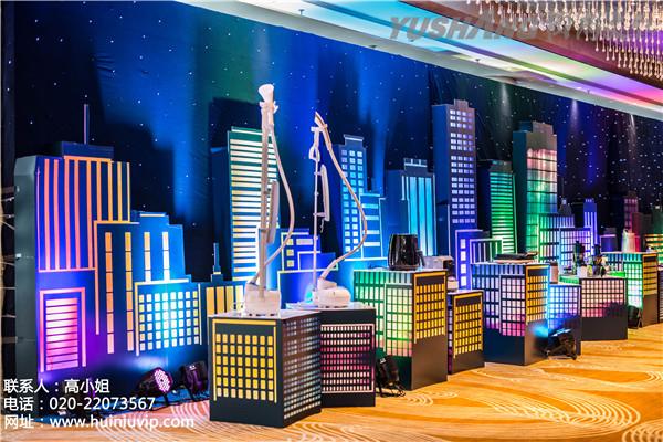 东莞石龙新品发布会企业年会活动策划执行活动