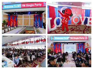 广州天河新品发布会策划专业活动策划公司新品发布会场布置