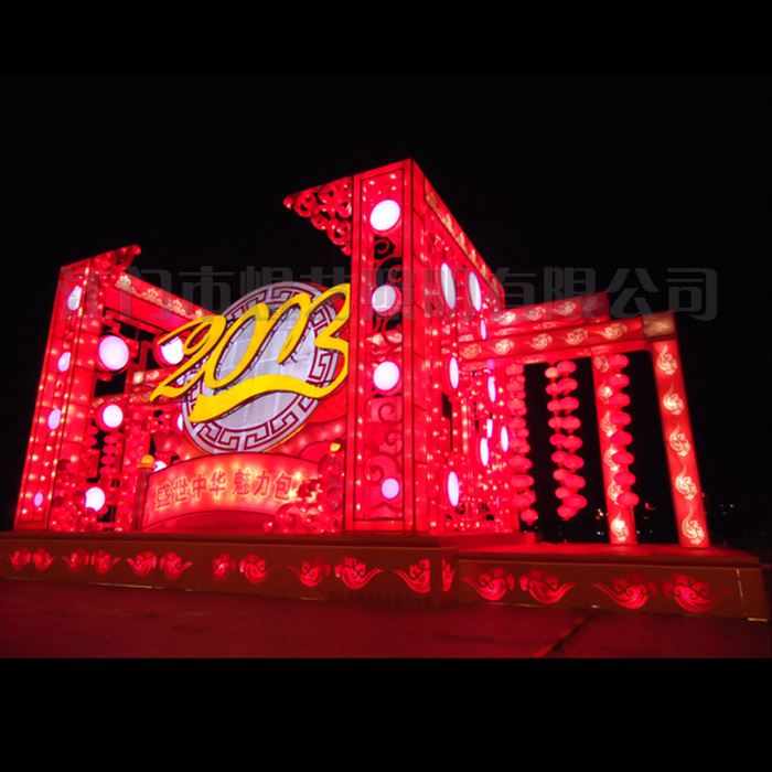 江门led景观灯厂家 led中国梦景观灯 led道路装饰灯