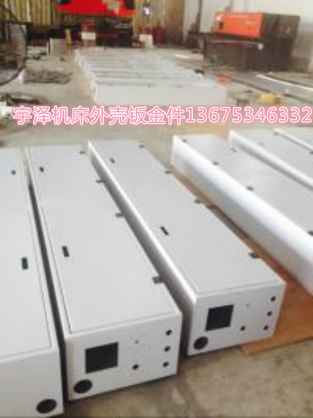 吴江钣金数控加工厂家 苏州可信赖的钣金加工厂在哪里... _移动站