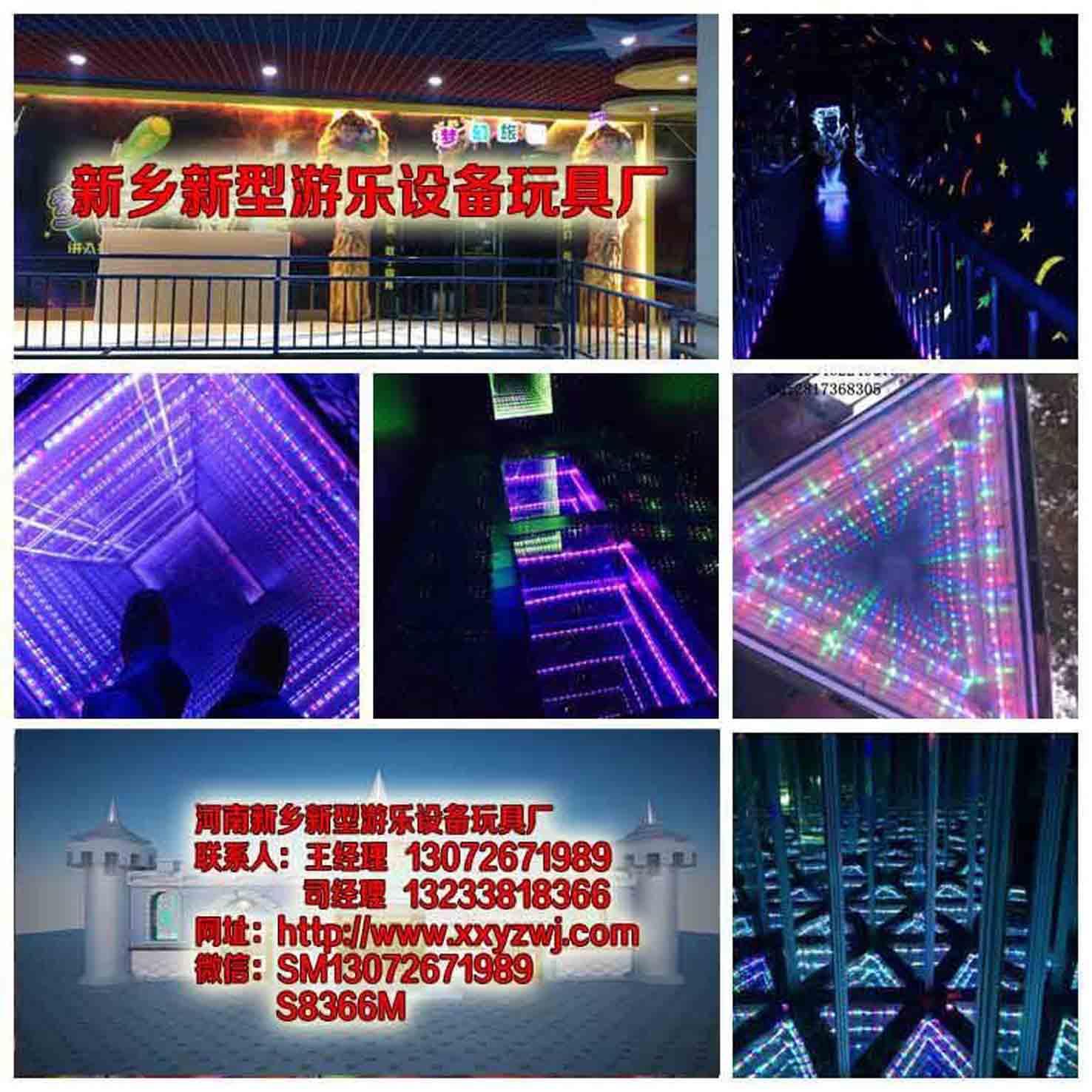 许襄城县定做游乐场设备专业生产厂家详情请面谈